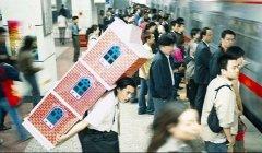 中国房奴这十年:10年调控房价涨10倍