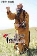武氏太极传人自曝穿62斤铁鞋练腿劲